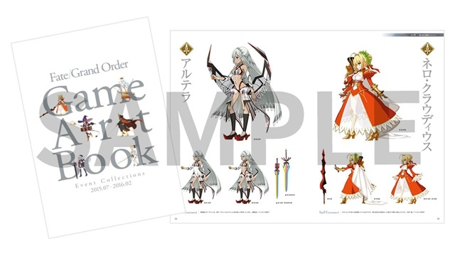 ▲Fate/Grand Order Game Artbook