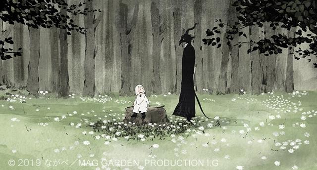 ▲短編アートアニメ「とつくにの少女」イメージボードより