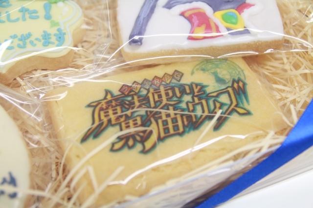 『黒猫のウィズ』×『CCさくら』コラボ「さくらクイズ検定」にハライチ・岩井勇気さんが挑戦!?-3