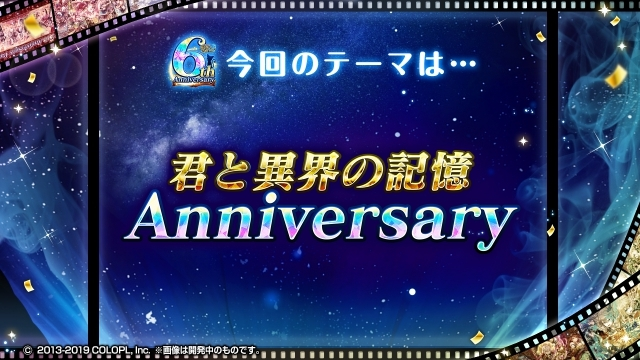『黒猫のウィズ』×『CCさくら』コラボ「さくらクイズ検定」にハライチ・岩井勇気さんが挑戦!?-10