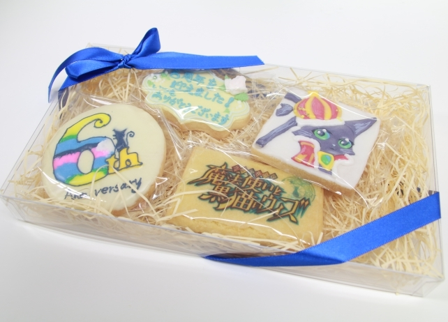 『黒猫のウィズ』6周年記念のクッキーが到着&キャンペーン開催中!