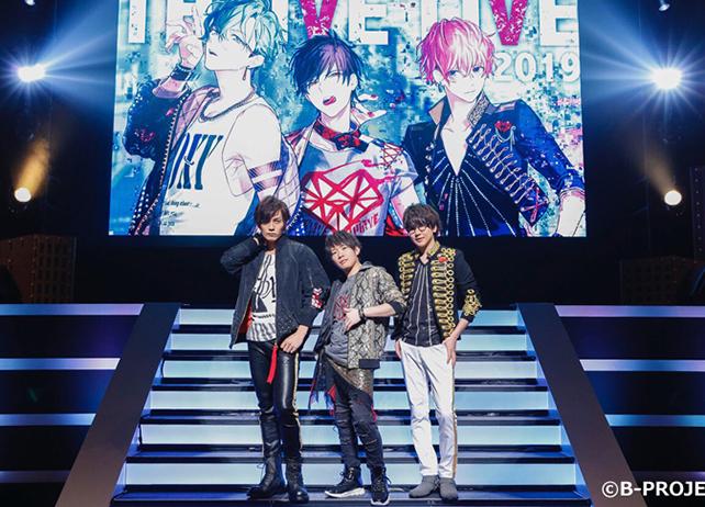 『Bプロ』THRIVE LIVE 2019 BD&DVD化決定