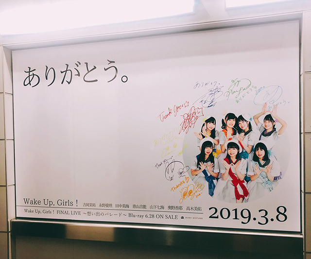 Wake Up, Girls!-1