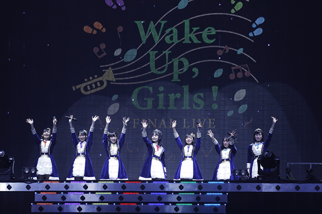Wake Up, Girls!-13