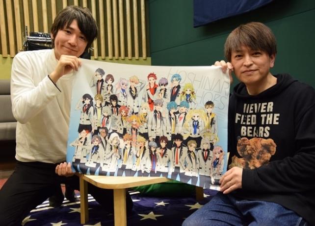 アプリ『星鳴エコーズ』ラジオ番組第8回目収録レポ