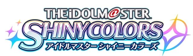 『アイドルマスター シャイニーカラーズ』CDシリーズ第4弾の発売記念イベントが開催!放課後クライマックスガールズの声優陣がライブやトークを披露-3