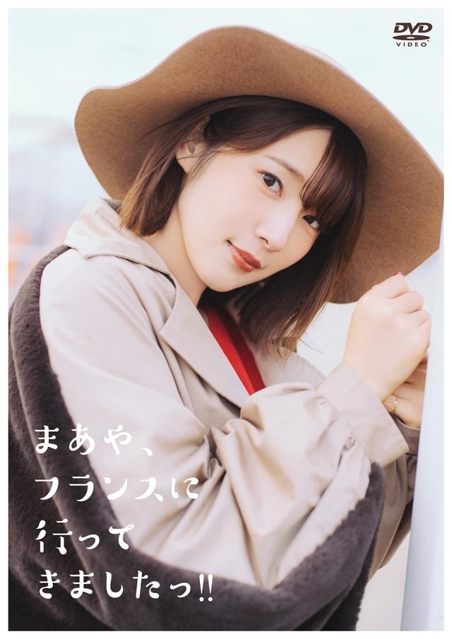 内田真礼-1