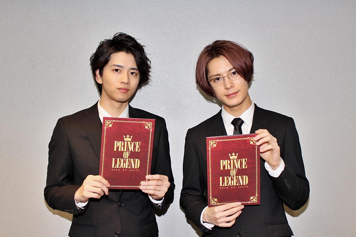 映画『PRINCE OF LEGEND』飯島寛騎×塩野瑛久インタビュー