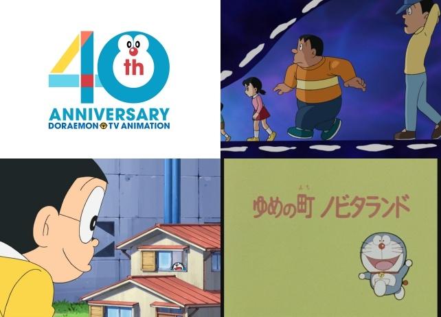 『ドラえもん』放送40周年企画がスタート&声優陣からのコメント公開