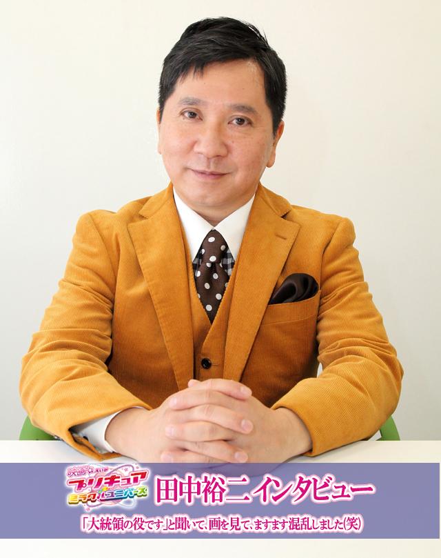 『スター☆トゥインクルプリキュア 』あらすじ&感想まとめ(ネタバレあり)-1
