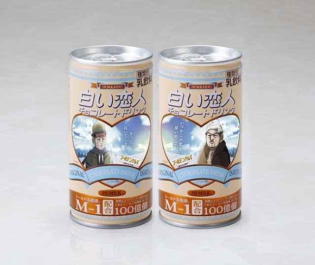 『ゴールデンカムイ』アニメDVD同梱版 第三弾が発売決定!「白い恋人 チョコレートドリンク」のオリジナル缶が当たるキャンペーンも開催