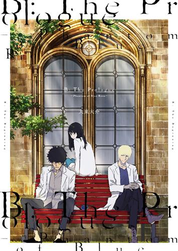 声優・平田広明さんらが登壇した『B: The Beginning』上映イベントより、オフィシャルレポートが到着&Blu-ray Box最新情報も公開!