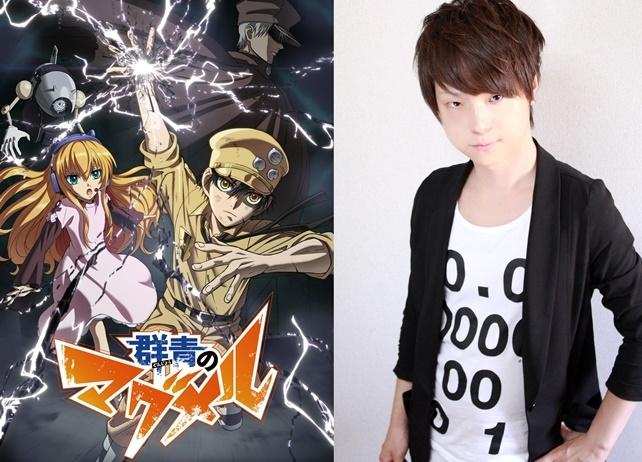 春アニメ『群青のマグメル』声優・河西健吾&伊達監督のステージがAJ2019にて開催
