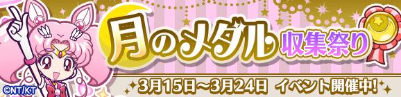 ぷよぷよ!!クエスト-4