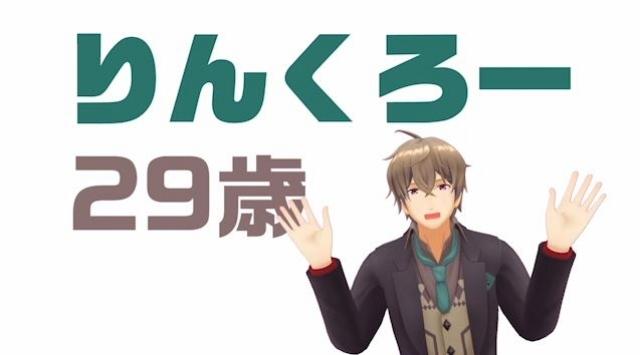 りんくろー-2
