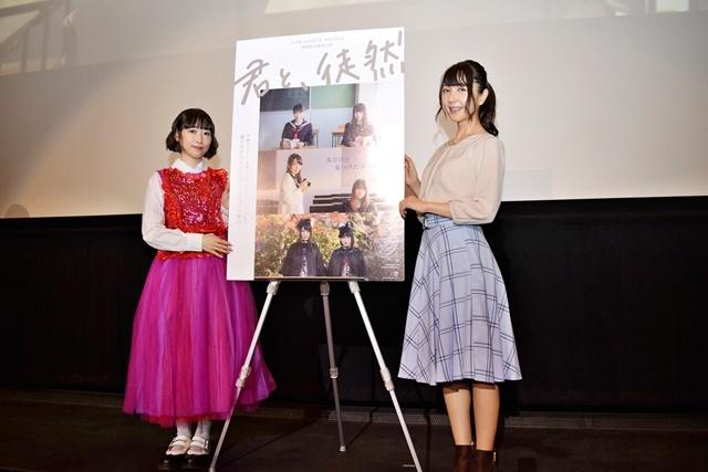 ▲左から五十嵐裕美さん、秦佐和子さん