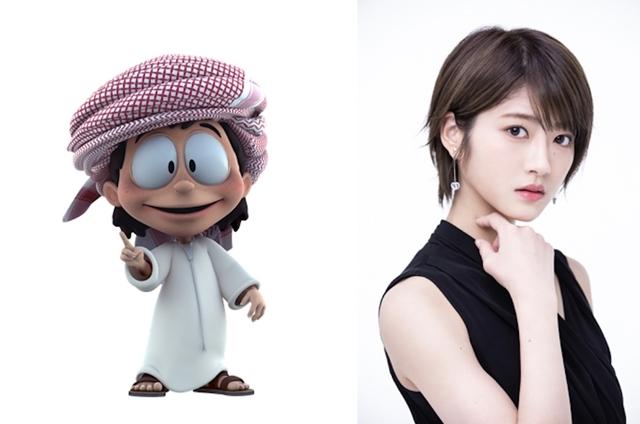 UAE初の3DCGアニメ『フリージ』元乃木坂46の若月佑美さんが初声優出演決定! 4月2日深夜より放送スタート-2