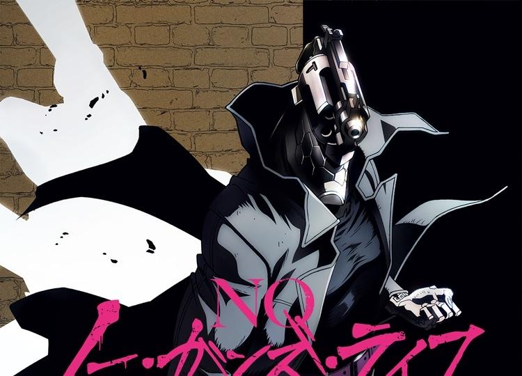 ハードボイルドSFアクション『ノー・ガンズ・ライフ』TVアニメ化決定