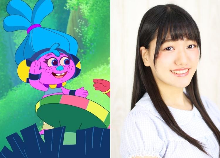 TVアニメ『トロールズ: シング・ダンス・ハグ!』井上ほの花がゲスト出演