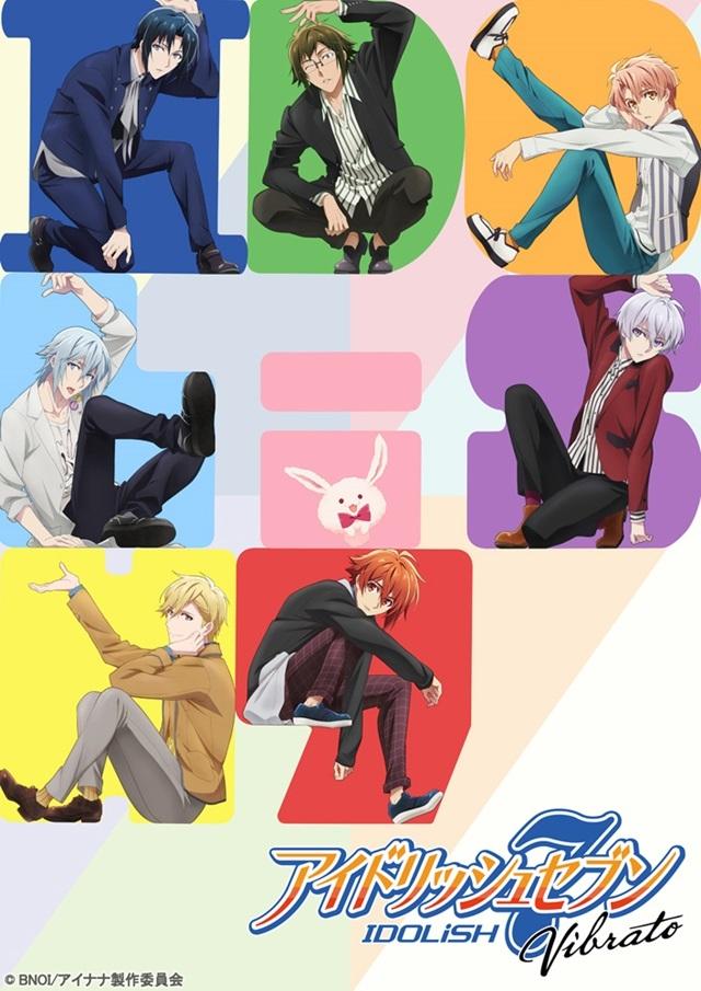 『アイドリッシュセブンVibrato』BD・DVDが8月27日に発売! 「AnimeJapan 2019」ではOP主題歌MVに登場した旅行鞄の再現展示も!-1