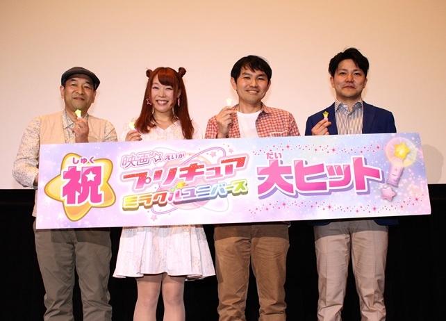 『映画プリキュアミラクルユニバース』応援上映イベント公式レポ到着