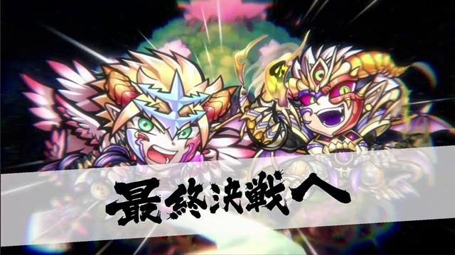 『共闘ことばRPG コトダマン』1周年カウントダウンイベント第2弾が、3月20日(水)よりスタート!