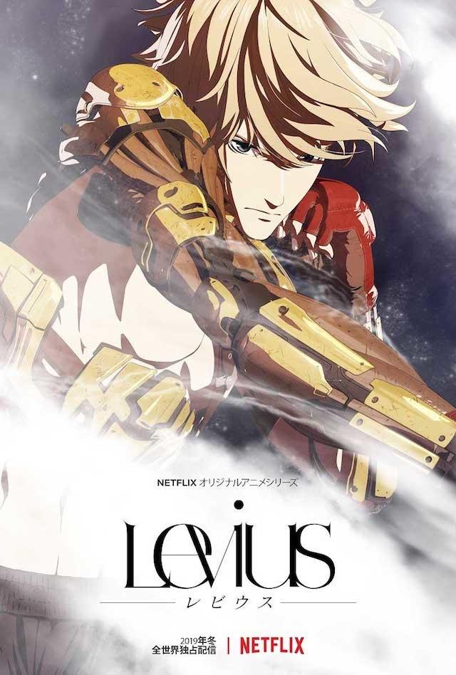 Levius -レビウス--1