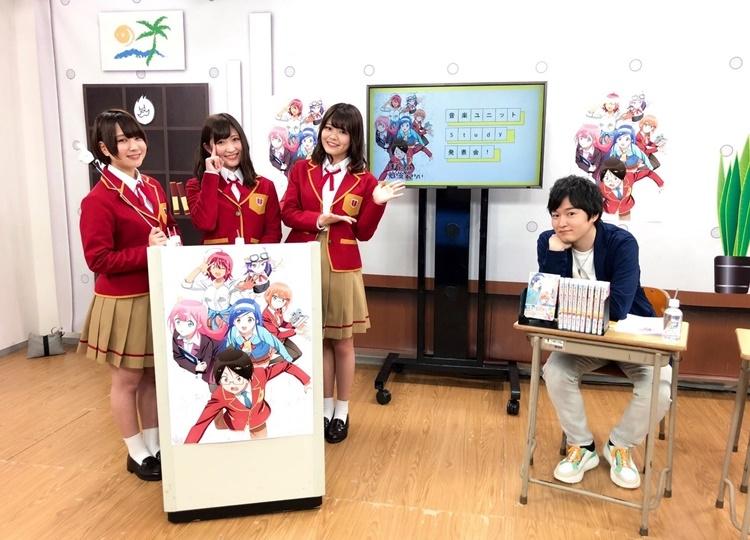 春アニメ『ぼく勉』Study出演のニコ生特番レポート&インタビュー到着