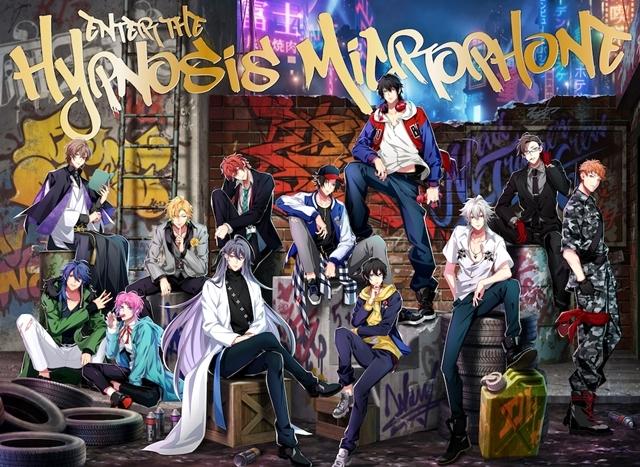 『ヒプノシスマイク』アルバムの新曲ダイジェストトレーラー公開! 4th LIVEの会場は大阪城ホールに決定