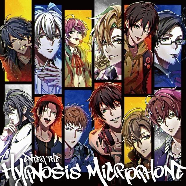 ヒプノシスマイク-4