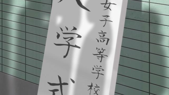 『女子高生の無駄づかい』あらすじ&感想まとめ(ネタバレあり)-2