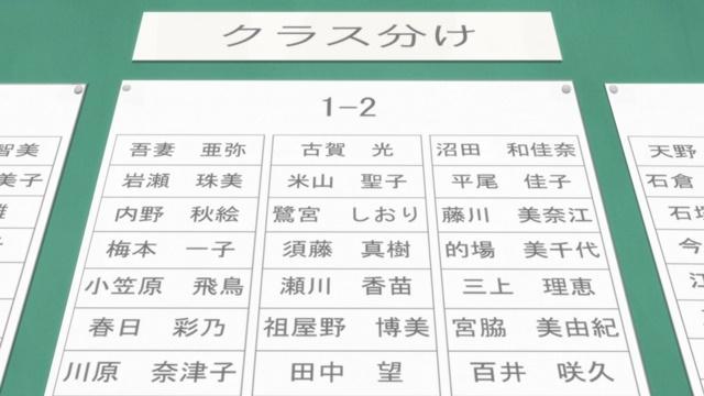 『女子高生の無駄づかい』あらすじ&感想まとめ(ネタバレあり)-3