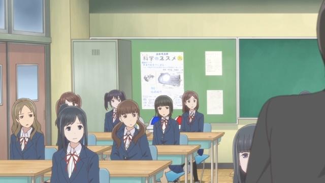 『女子高生の無駄づかい』あらすじ&感想まとめ(ネタバレあり)-6