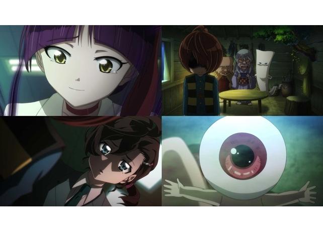 『ゲゲゲの鬼太郎』第48話「絶望と漆黒の虚無」の先行カット到着!
