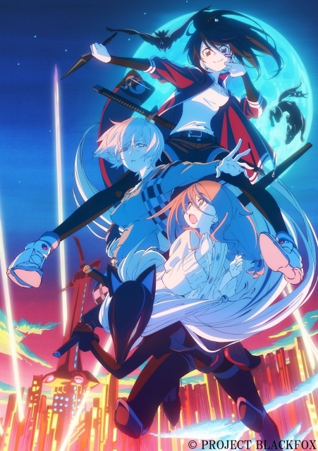 Studio 3Hzによるオリジナル・SFアクションアニメ『BLACKFOX』の劇場公開が2019年秋に決定!PV第3弾や新キービジュアル、追加キャラクター&声優が公開!主題歌はfripSide-1