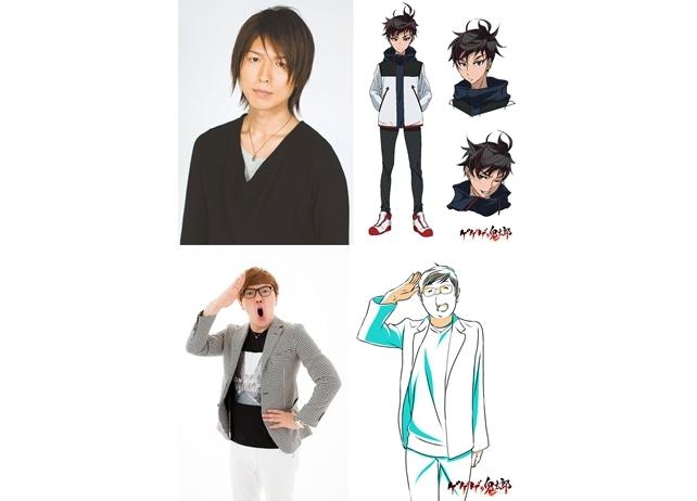 『ゲゲゲの鬼太郎』声優・神谷浩史が、4月からの新キャラ役に決定!