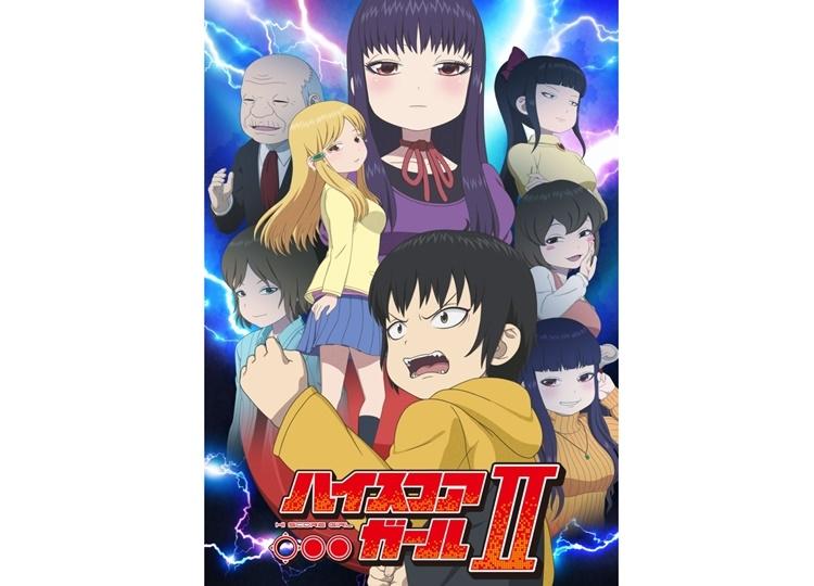 TVアニメ『ハイスコアガール』第2期 2019年10月より放送予定
