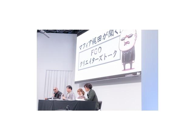 【Anime Japan2019】『FGO』「マフィア梶田が聞く!FGO クリエイターズトーク」レポ