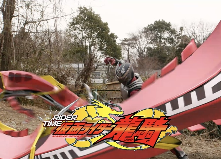 『RIDER TIME 仮面ライダー龍騎』主題歌は松本梨香に決定
