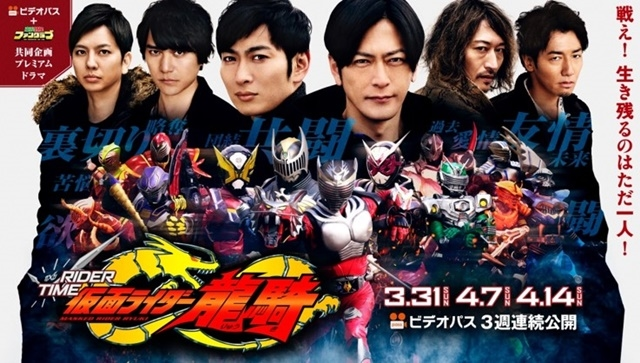 『RIDER TIME 仮面ライダー龍騎』は主題歌もオリキャス! 17年前の主題歌「Alive A life」を担当した松本梨香さんが新曲を歌い上げる-4
