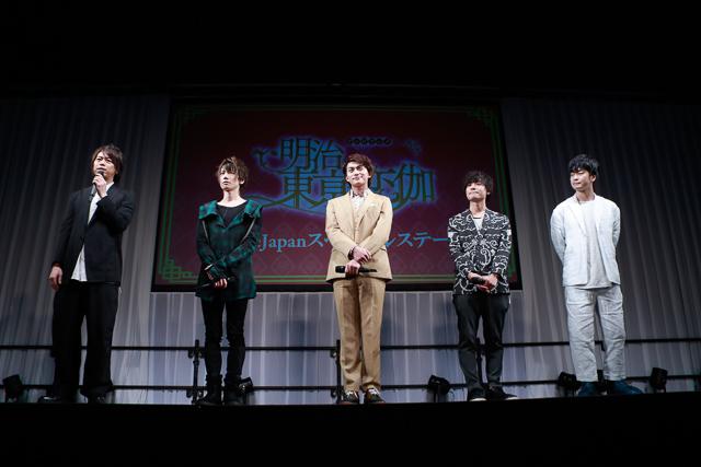 明治東亰恋伽-3