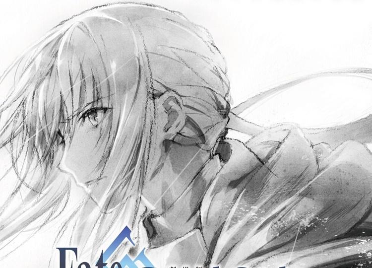 アニメ映画『劇場版 FGO-神聖円卓領域キャメロット-』ビジュアル、スタッフ&キャスト、公開情報が発表