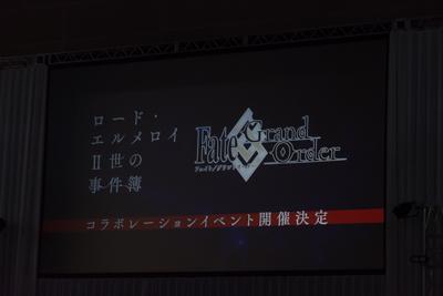 『FGO』×『ロード・エルメロイII世の事件簿』コラボイベントの開催が明らかに!Fate/Grand Order スペシャルステージ in AnimeJapan 2019」レポート!【AJ2019】