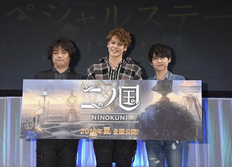映画『二ノ国』「AJ 2019」スペシャルステージ オフィシャルレポート