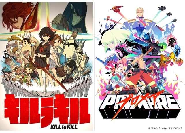 『キルラキル』BD BOXが6月26日発売決定、再放送もスタート