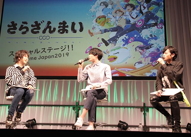 『さらざんまい』スペシャルステージイベントレポ【AJ2019】