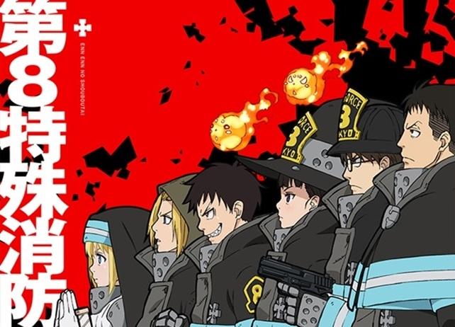 TVアニメ『炎炎ノ消防隊』の世界がわかるロングPV公開