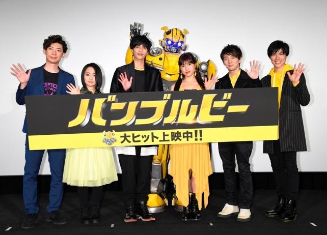 映画『バンブルビー』舞台挨拶に木村良平、悠木碧ら声優陣が登壇