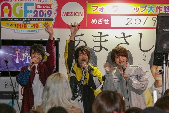 「アニメイトガールズフェスティバル2019」11月9日、10日に池袋で開催! 10周年目のテーマは「パーティ」!-2