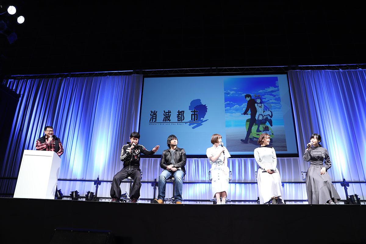 【AJ2019】『消滅都市』放送直前スペシャルトークライブレポート|飛び入りで中村悠一さんも登壇!